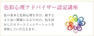 top_kouza_03_03