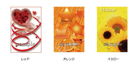 HPポストカード3