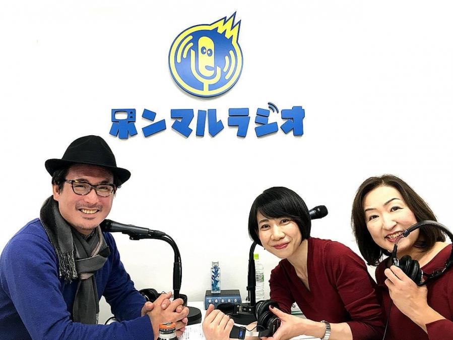 ジョーとミサオの虹色ハピネスカフェRadio〜第3回公開しました~♪