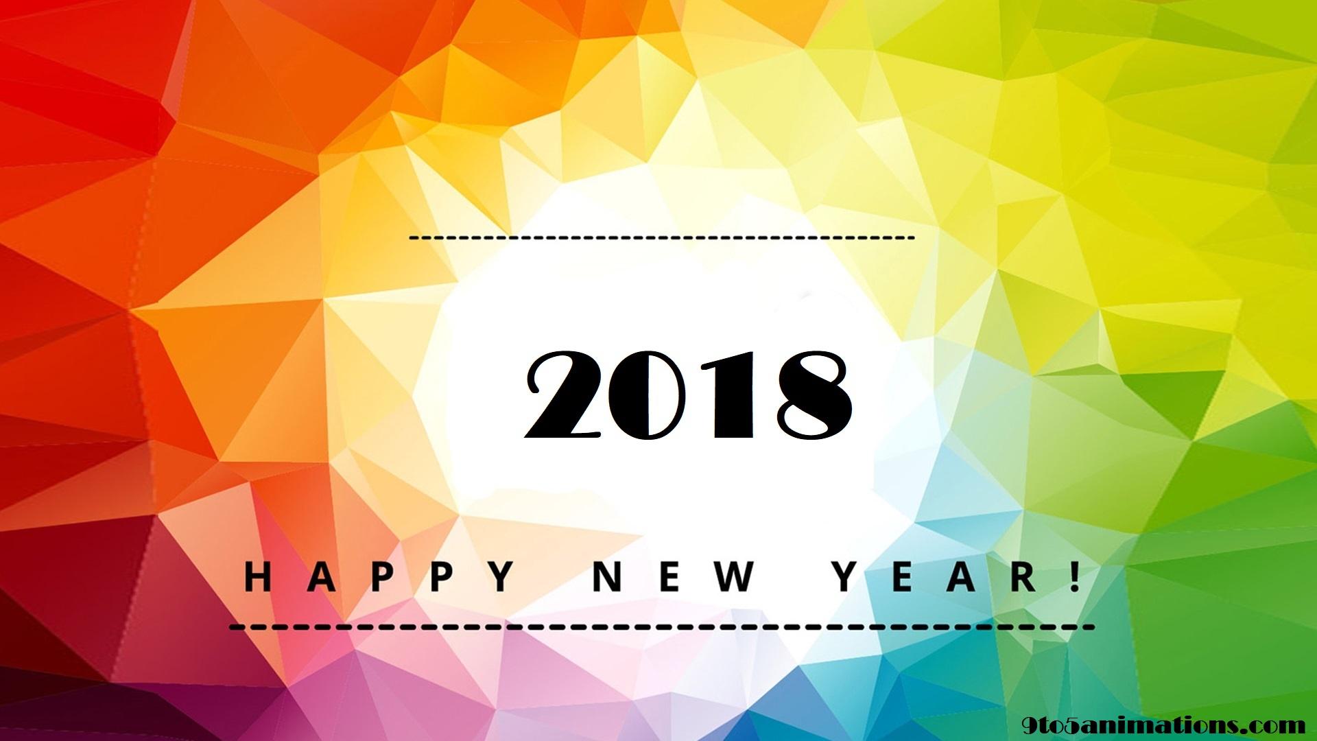 2018★あけましておめでとうございます!