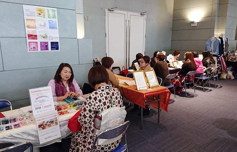 3/9(土)10日(日)癒しフェア併設ナチュラルタウン ハッピーオアシス出店