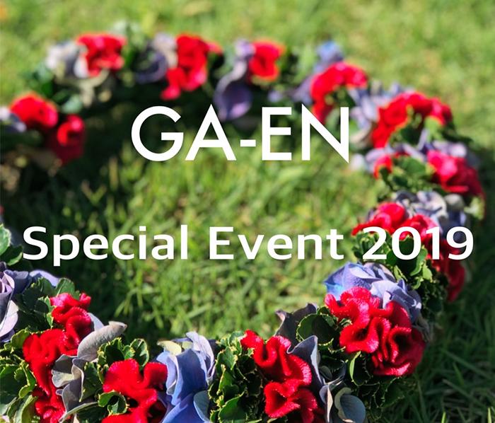 11/23(土)「GA-ENスペシャルイベント2019」に出店します!
