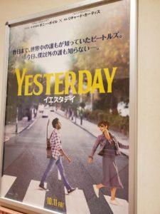 黄色の『YESTERDAY』効果。