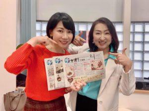 「チャオ!産経」の取材を受けました!